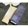 Estee Lauder Double Wear Light Foundation
