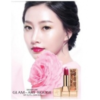 Missha Signature Glam Art Rouge Lippenstift