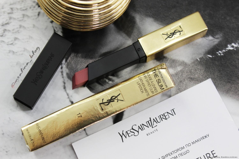 ves Saint Laurent Rouge Pur Couture The Slim - 17 Nude Antonym