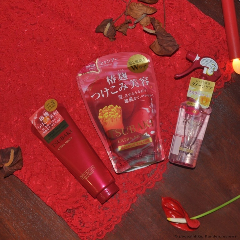 Shiseido Tsubaki Extra Moist Shampoo Foto