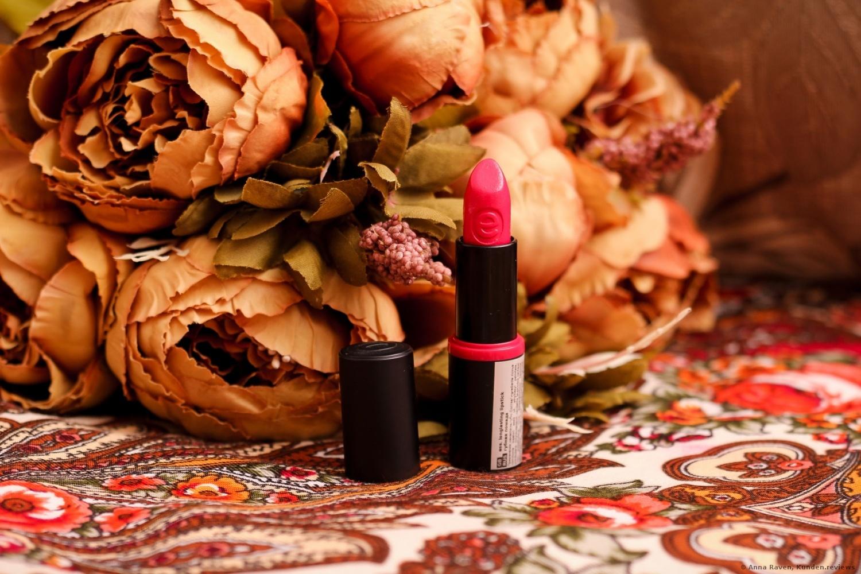 Lippenstift longlasting lipstick von Essence № 12 Blush my lips