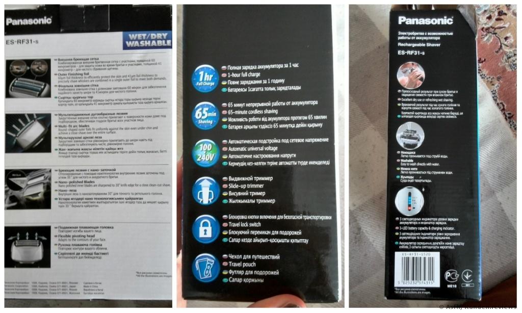 Panasonic Herrenrasierer ES-RF31
