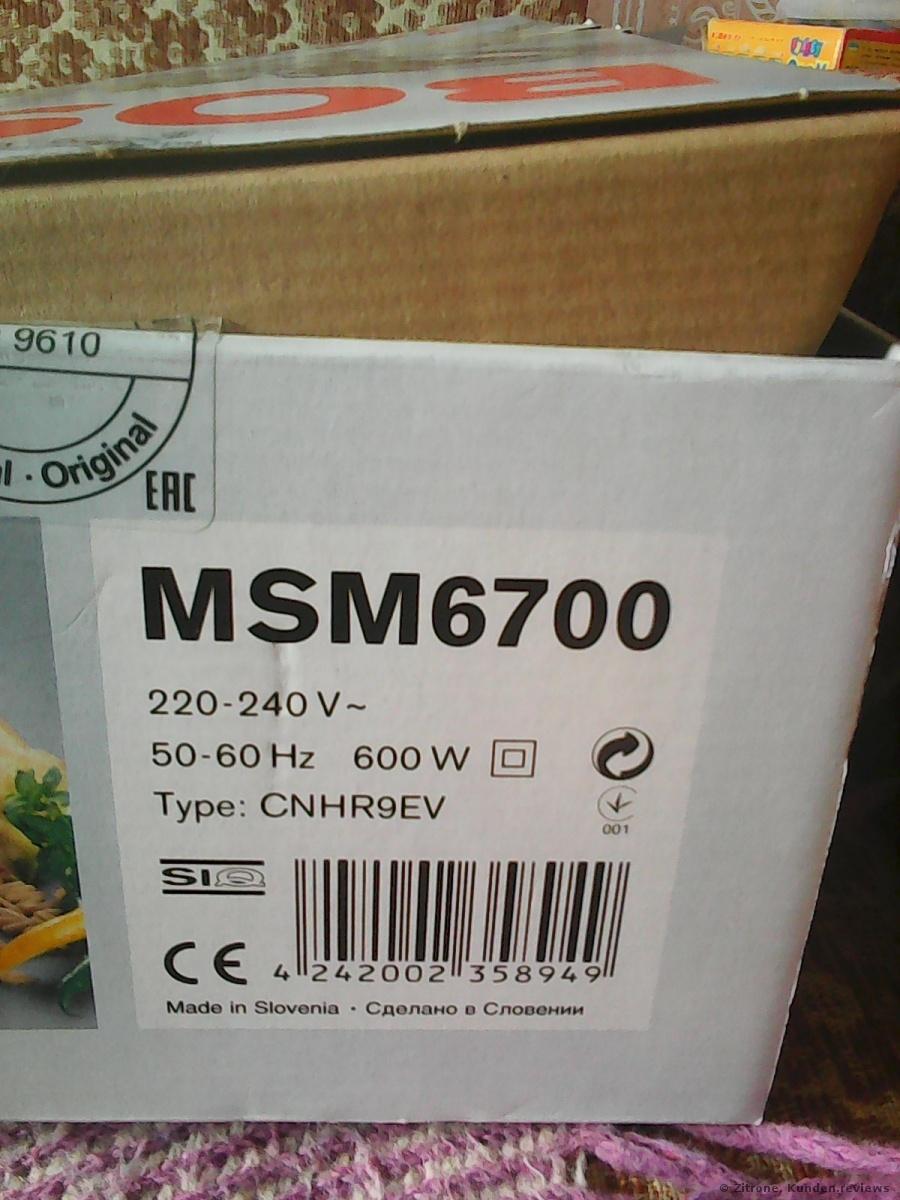 Bosch MSM6700 Stabmixer Foto