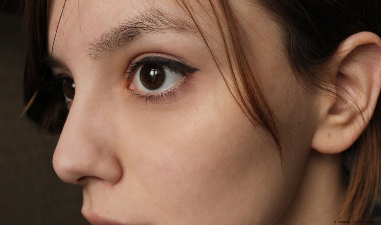 MAYBELLINE EyeStudio Lasting Drama Gel EyeLiner