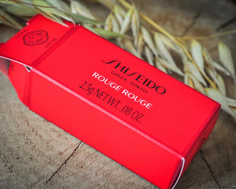 Shiseido Rouge Rouge  - Murrey
