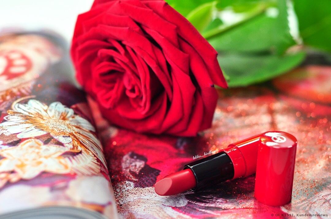 Giorgio Armani Ecstasy Shine Lippenstift Foto