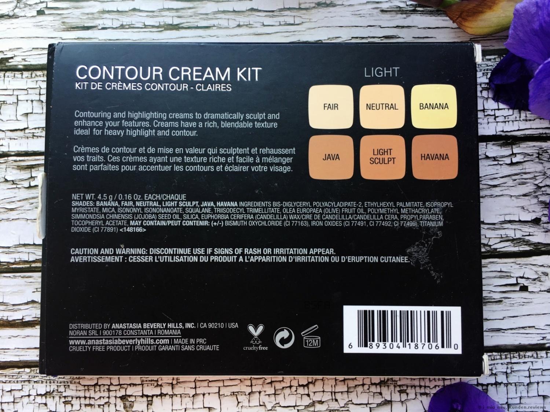Anastasia Beverly Hills Cream Contour Kit Make Up Set Palette