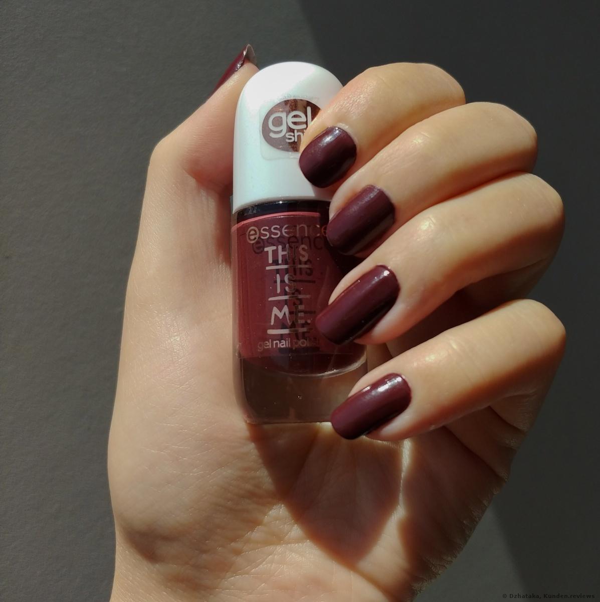Essence This is Me gel nail polish 07 enough